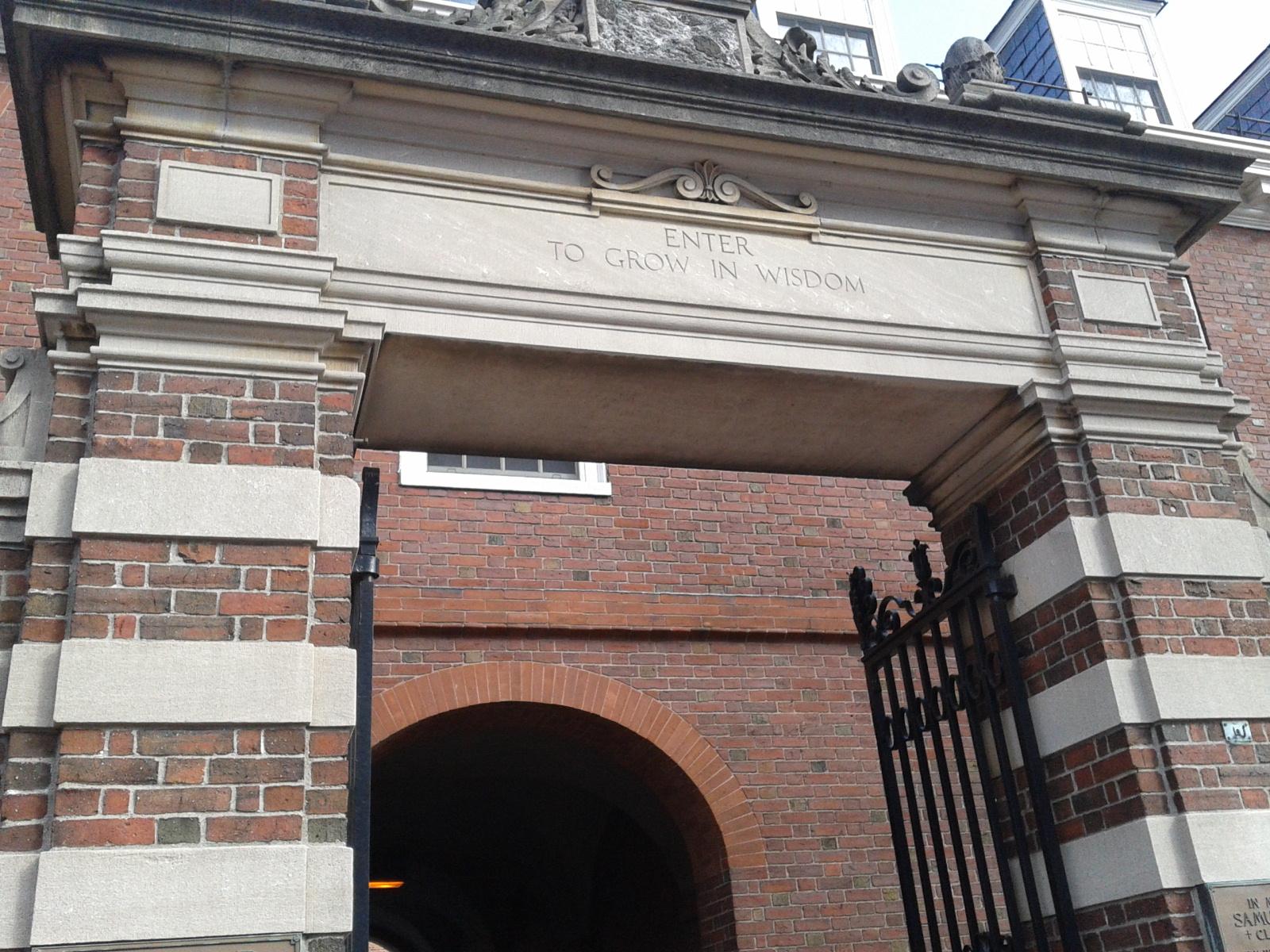 Harvard Campus entrance